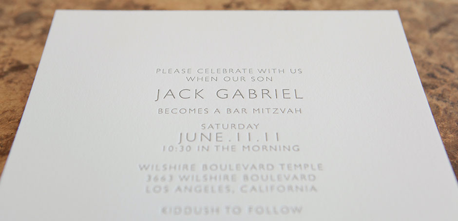 Classic letterpress Bar Mitzvah invitation